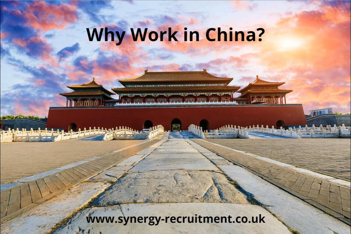 workinchina_s